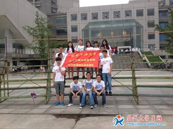 QQ图片20140815182203