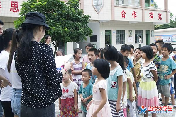 支教开班仪式_我院赴湘西龙山支教队暑期实践队开班仪式顺利