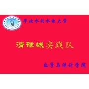 生活垃圾分类处理突出问题调查-清豫城暑期社会实践队