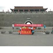 """潍坊学院弘德书院""""助力古城文明建设·弘扬青春正能量"""""""