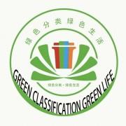 凤颖绿色环保团队