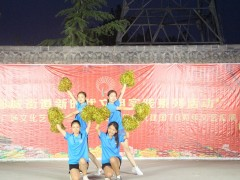"""E行天下——赴三井村实践团:""""放飞青春,逐梦三井""""文艺汇演"""