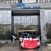 """长安大学赴商南县""""数字赋能·乡村振兴战略""""暑期社会实践团"""
