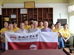 合肥工业大学南北戏曲文化调研团在安庆进行为期两天的调研走访